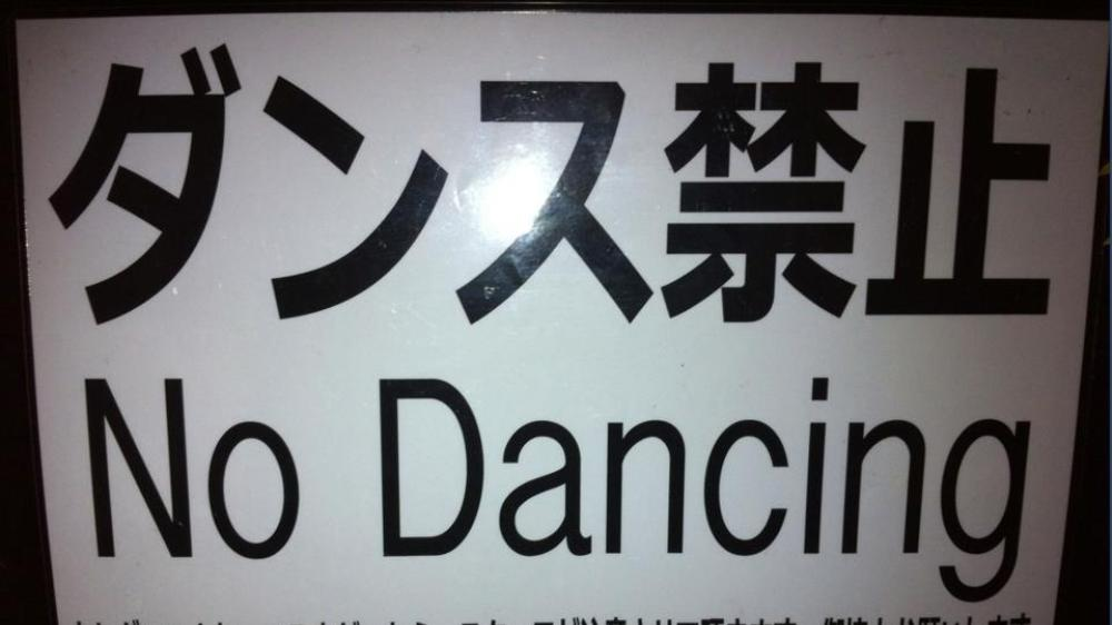 Dance Lawyers Are Fighting Japan's Club Crackdown