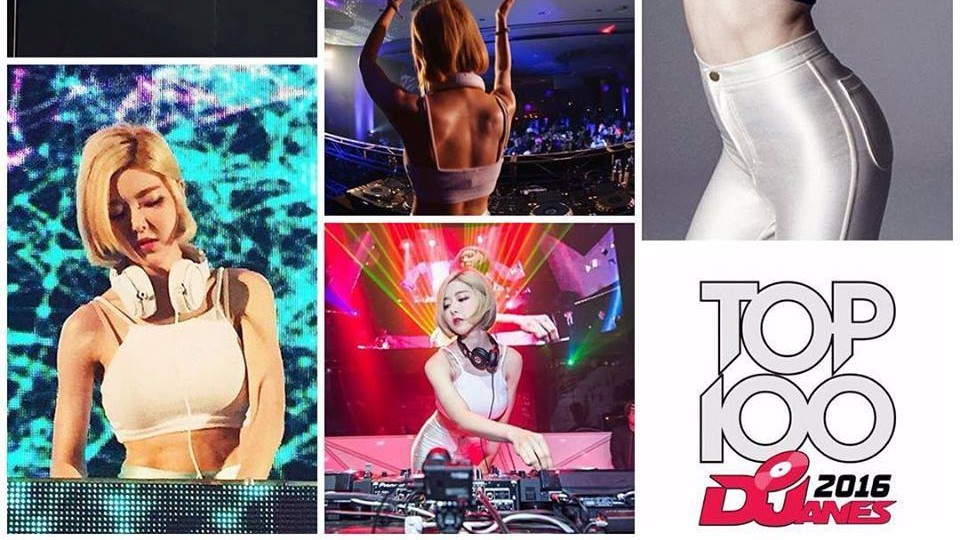 FML, A Dance Music Blog Called DJane Is Running a Beauty Contest for Female DJs