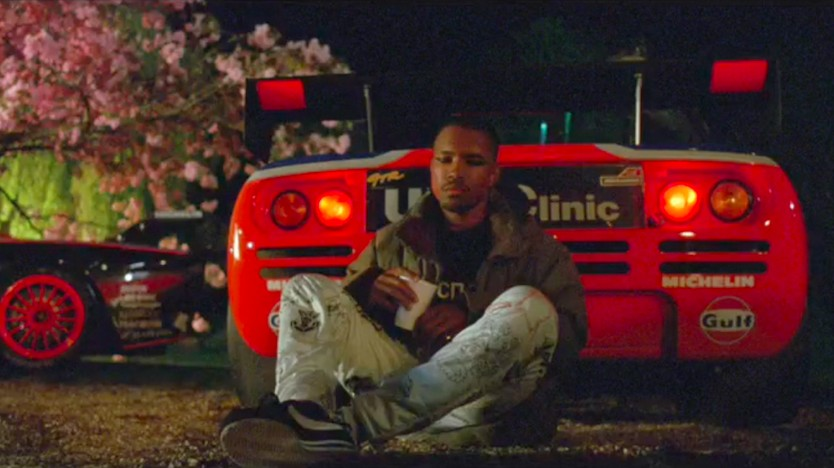 Frank Ocean's List of Favorite Songs Includes Aphex Twin, Daft Punk, and Kraftwerk