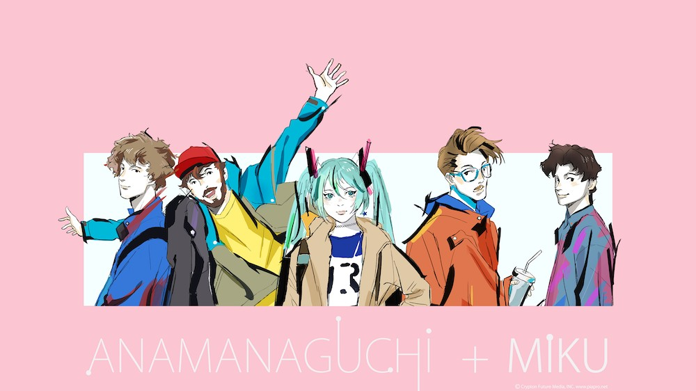 Anamanaguchi Share a Bubbly Collaboration with Virtual Star Hatsune Miku