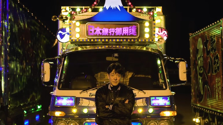 Japan's Tricked-Out DIY Disco Trucks Put 'Transformers' to Shame